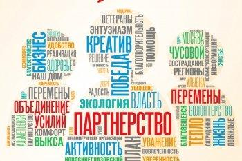 ОМК профинансирует 90 социальных проектов в регионах присутствия