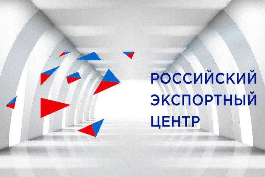 Группа ЧТПЗ и Российский экспортный центр подписали соглашение о сотрудничестве