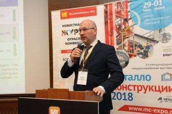ФРТП: усиление протекционизма на ключевых рынках потребления – один из главных вызовов для российской трубно …
