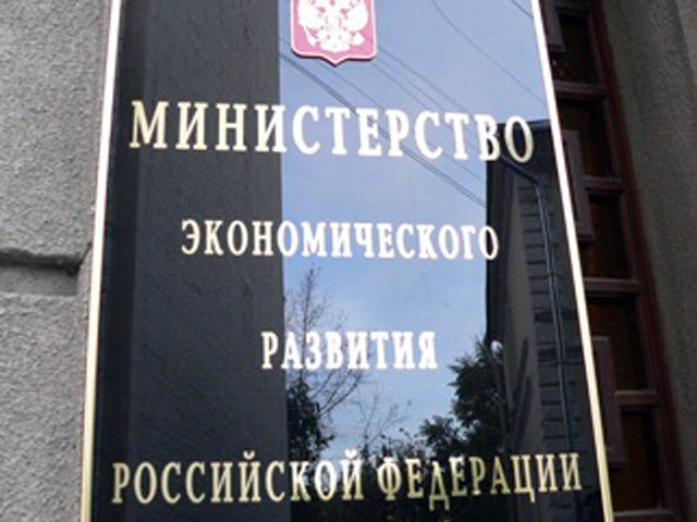 Группа ЧТПЗ и Министерство экономического развития Российской Федерации подписали соглашение о намерениях со …