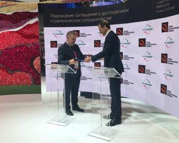 ТМК и «Уралкалий» подписали Соглашение о долгосрочном стратегическом сотрудничестве