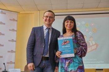В Выксе стартует грантовый конкурс социальных бизнес-проектов «Начни свое дело»