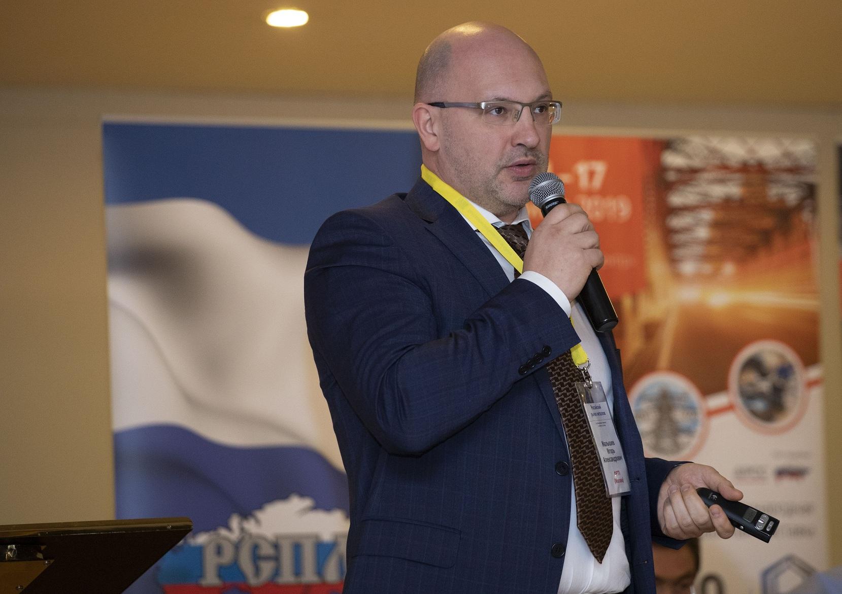 ФРТП: защита рынка от недобросовестной конкуренции и борьба с контрафактом – возможности  роста для российск …