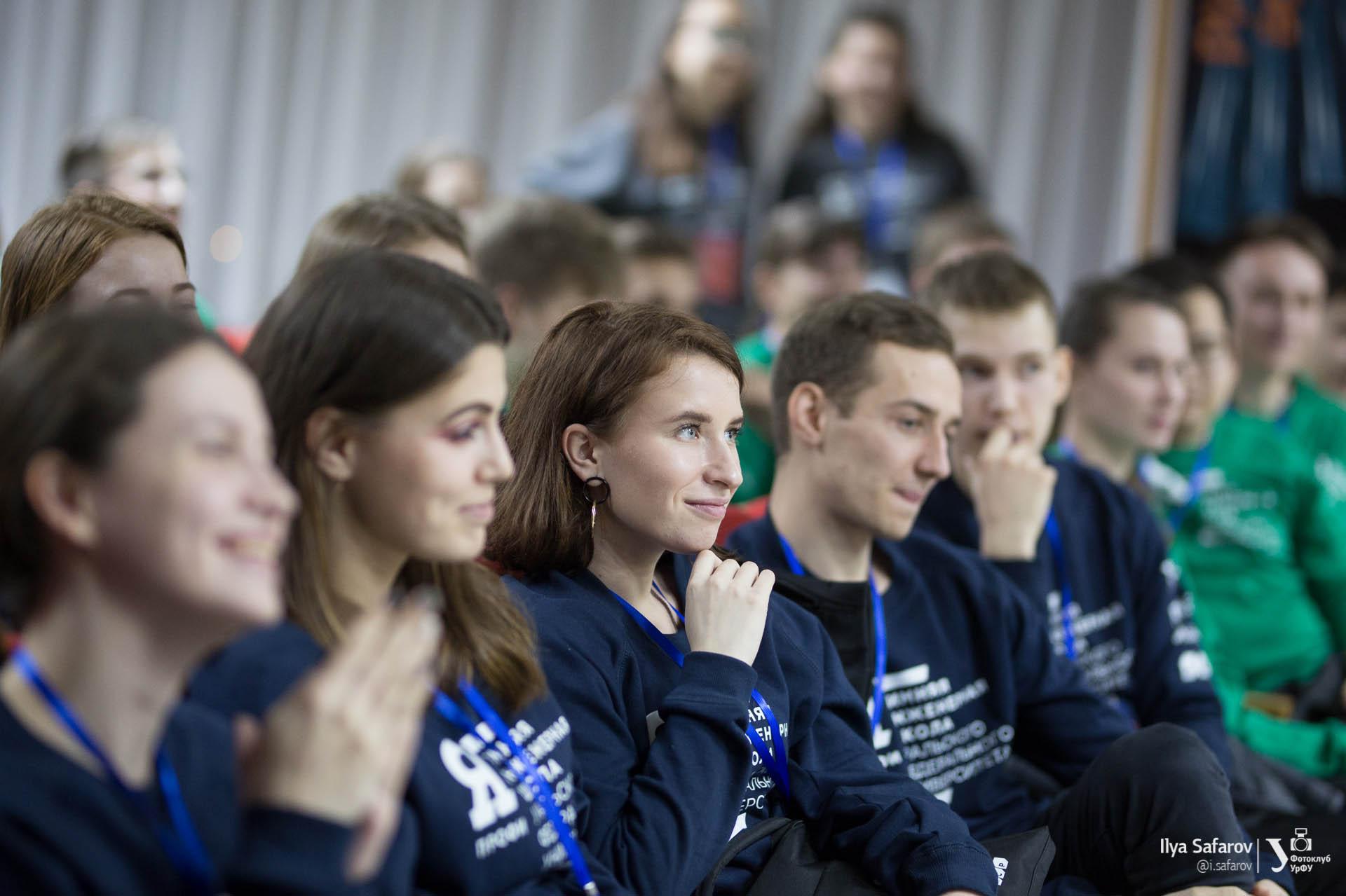ТМК выступает соорганизатором Зимних школ по четырем направлениям олимпиады «Я — профессионал»