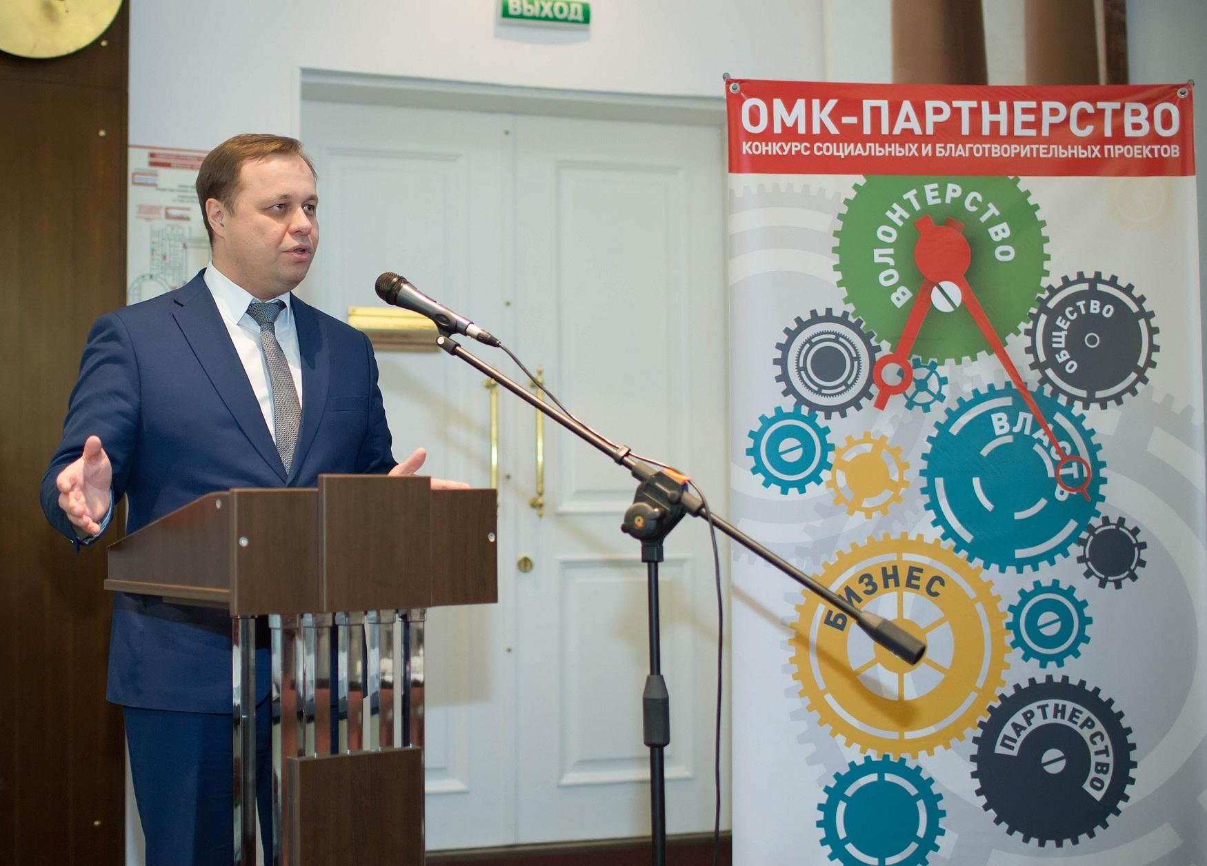 ОМК представила в Выксе пятый конкурс социальных и благотворительных проектов «ОМК-Партнерство»