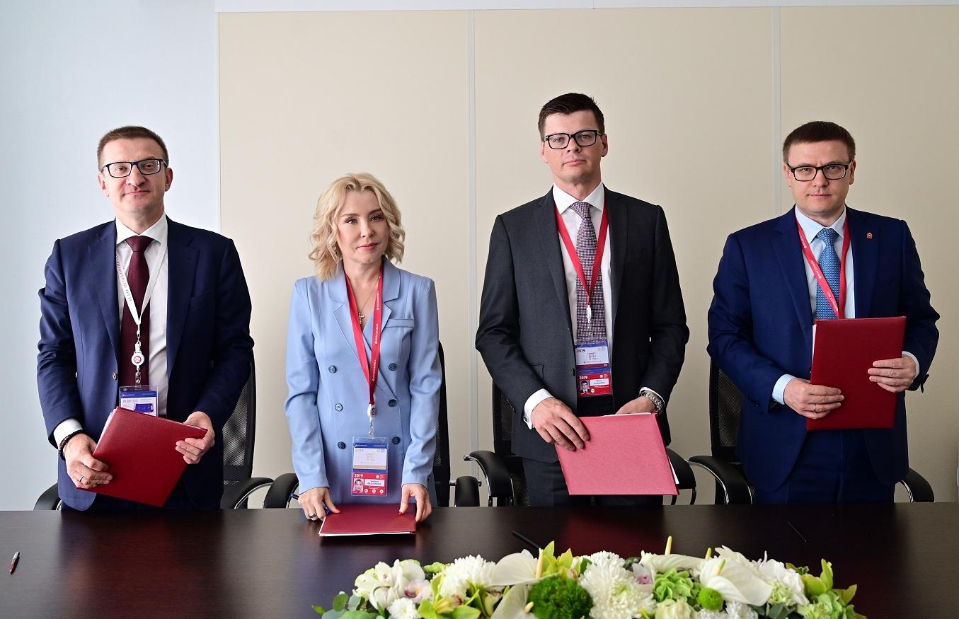 Группа ЧТПЗ подписала соглашение с Минприроды, Росприроднадзором и Правительством Челябинской области о взаи …