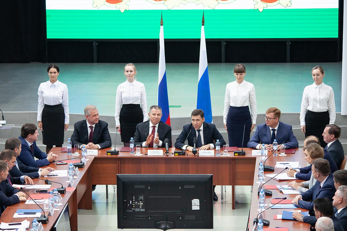 Группа ЧТПЗ инвестирует 70 млн рублей в благоустройство Первоуральска