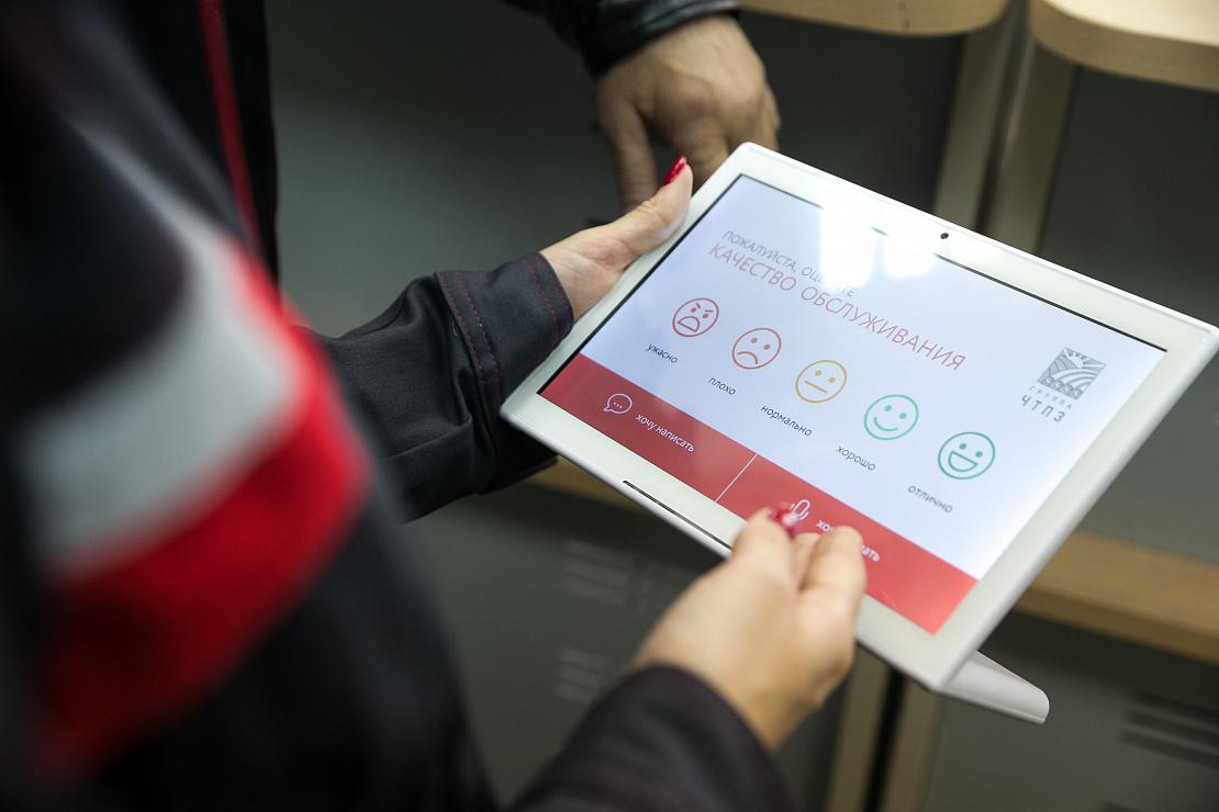 Группа ЧТПЗ внедряет инструменты для управления качеством обслуживания клиентов