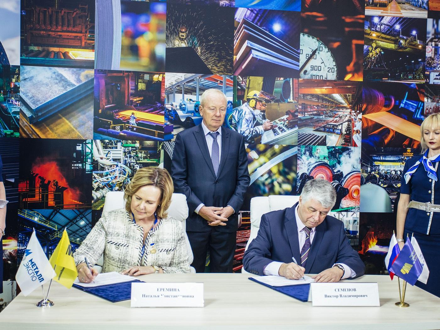 ОМК и ЦНИИ Чермет им. Бардина договорились о новой пятилетке сотрудничества