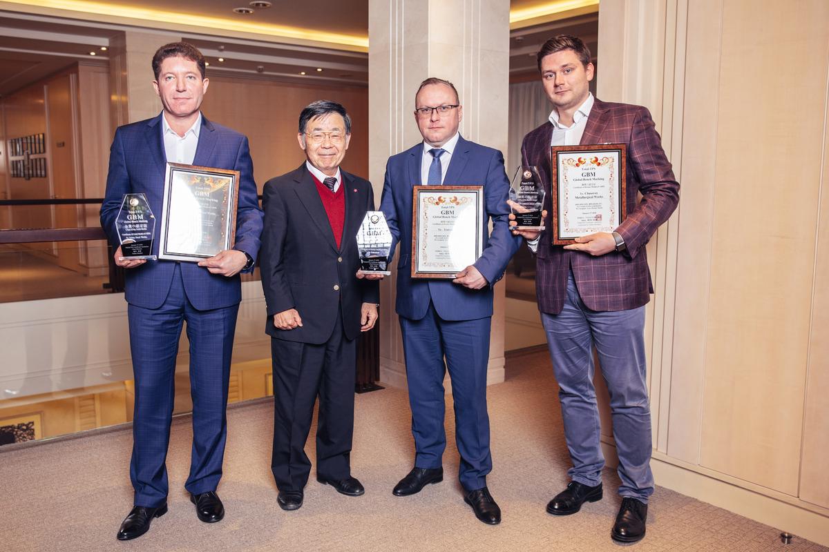 Производственная система сразу трех заводов ОМК удостоена медалей Toyota