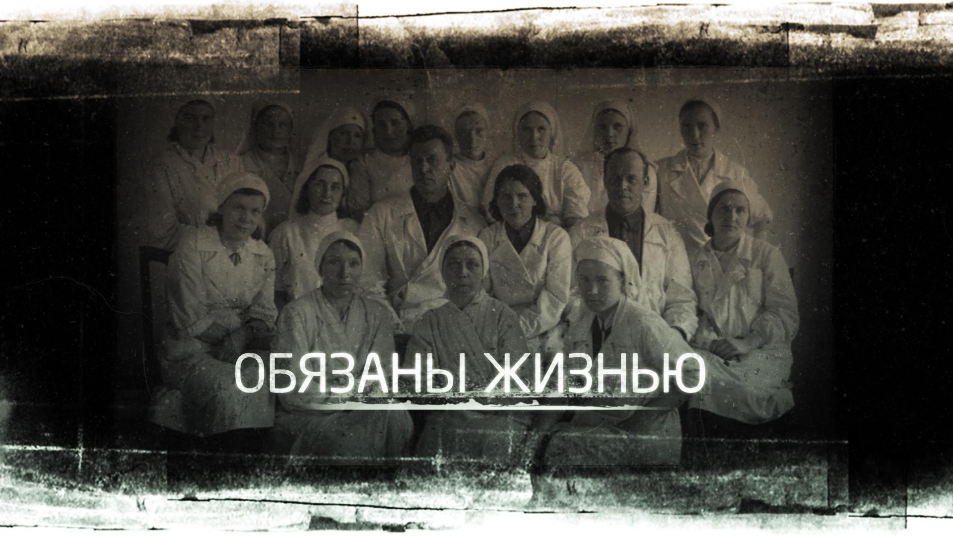 Фонд «ОМК-Участие» запускает проект в память о медицинских работниках в годы Великой Отечественной войны