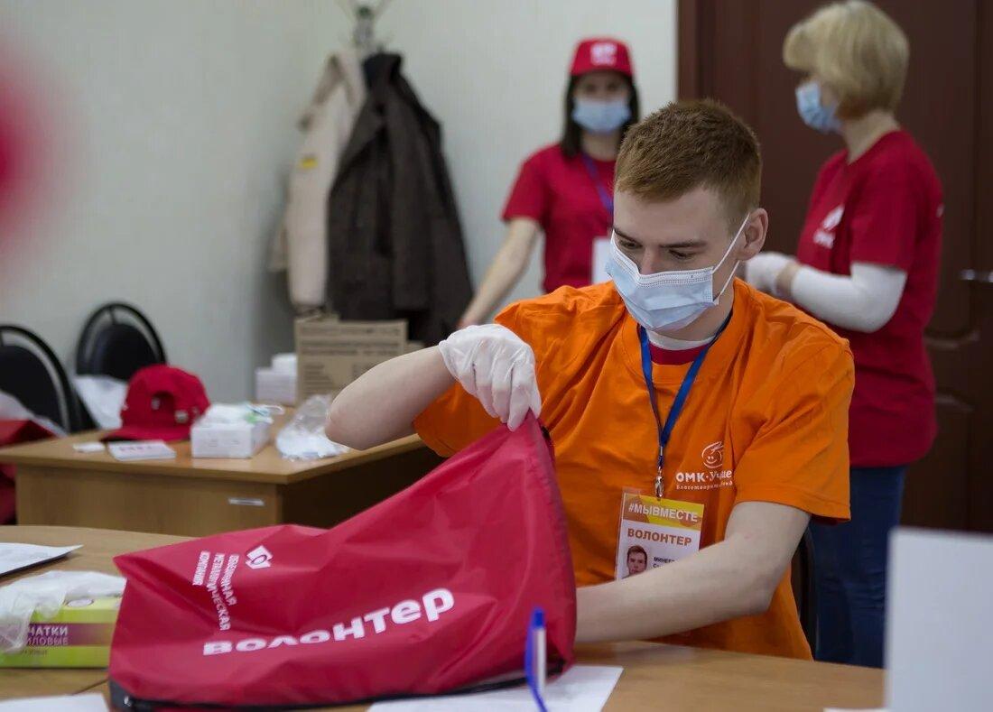Фонд «ОМК-Участие» поддержал 3,5 тысячи жителей Выксы, оказавшихся в трудной ситуации в период самоизоляции