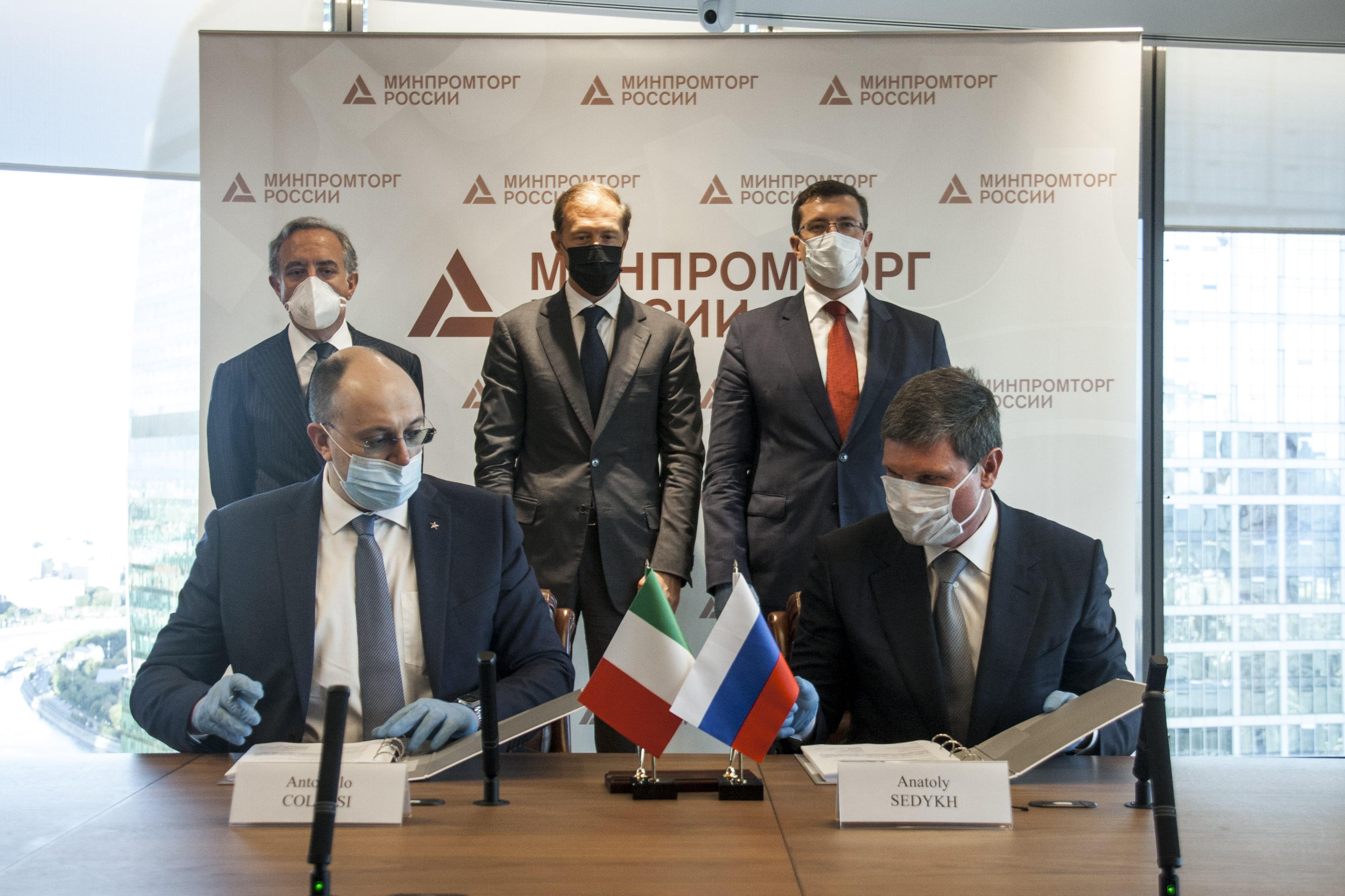 Председатель совета директоров ОМК А. М. Седых запускает первый проект «зеленой» металлургии
