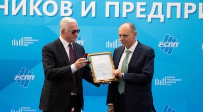 Дмитрий Пумпянский награжден почетным знаком РСПП