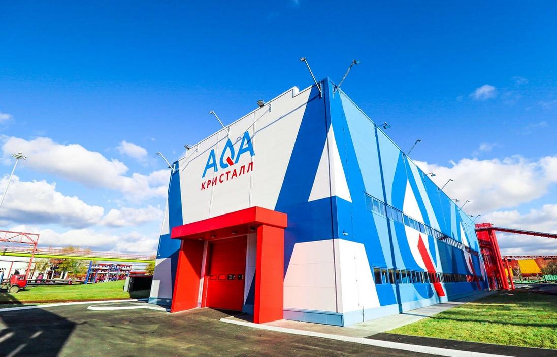 Запуск нового объекта Белой металлургии Группы ЧТПЗ — AQA Кристалл