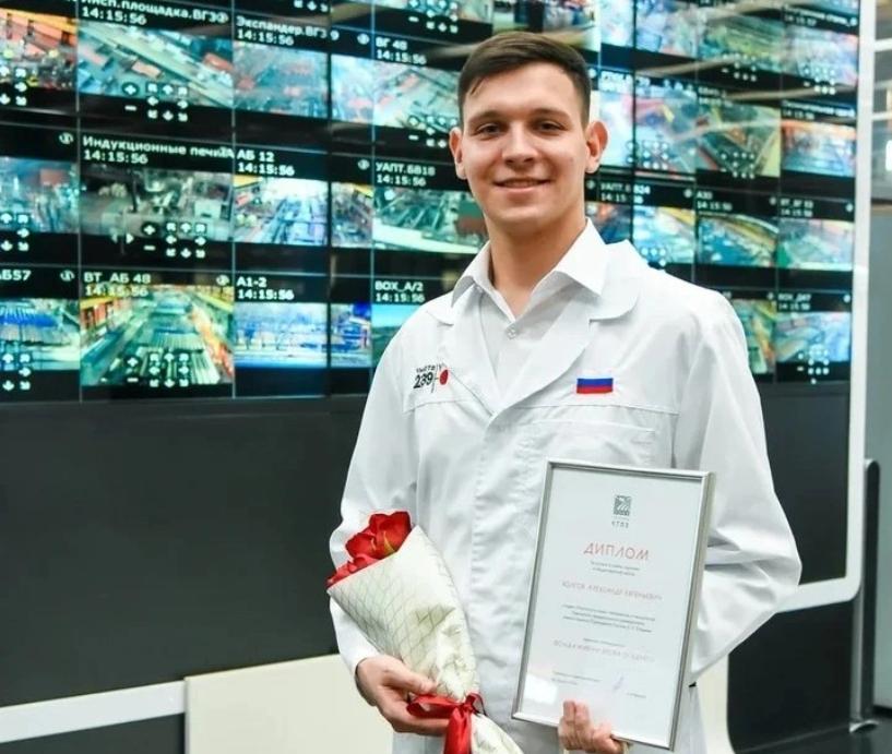 Группа ЧТПЗ наградила студентов стипендией имени Якова Осадчего