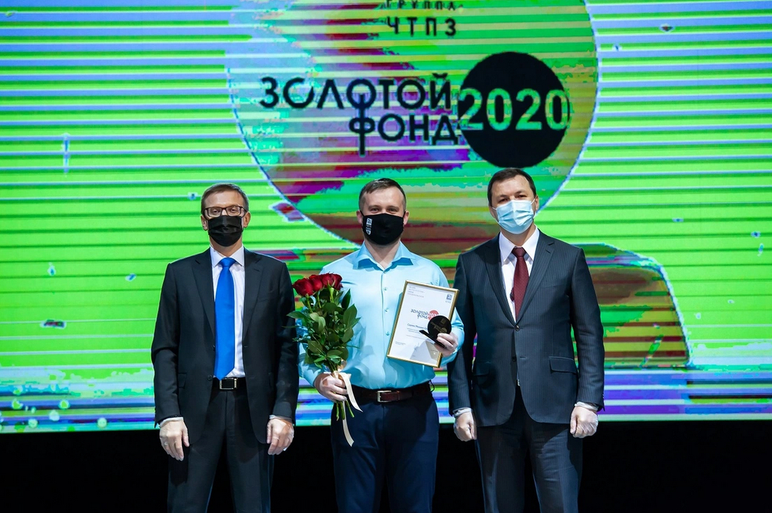 57 сотрудников Группы ЧТПЗ – победители корпоративного конкурса «Золотой фонд»