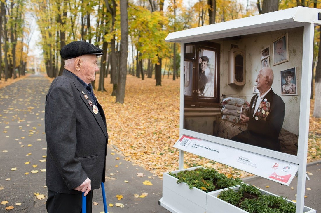Мультимедиа-выставка ОМК в честь 75-летия Великой Победы стала «Событием года»