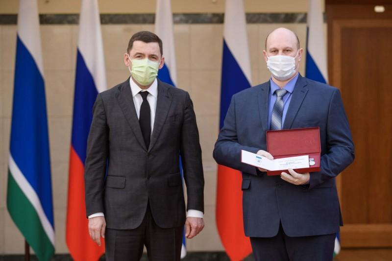 Сотрудники ТМК получили награду за вклад в научно-технический прогресс на Урале