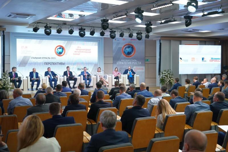 ТМК приняла на Волжском трубном заводе саммит ведущих производителей стали в РФ