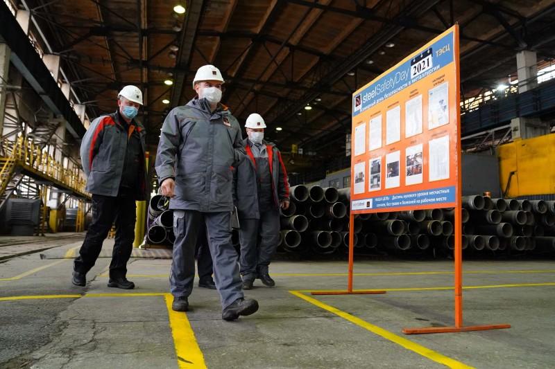 ТМК проверила безопасность своих предприятий в рамках Steel Safety Day-2021