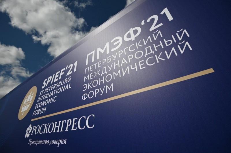 ТМК и Группа Синара приняли участие в ПМЭФ-2021