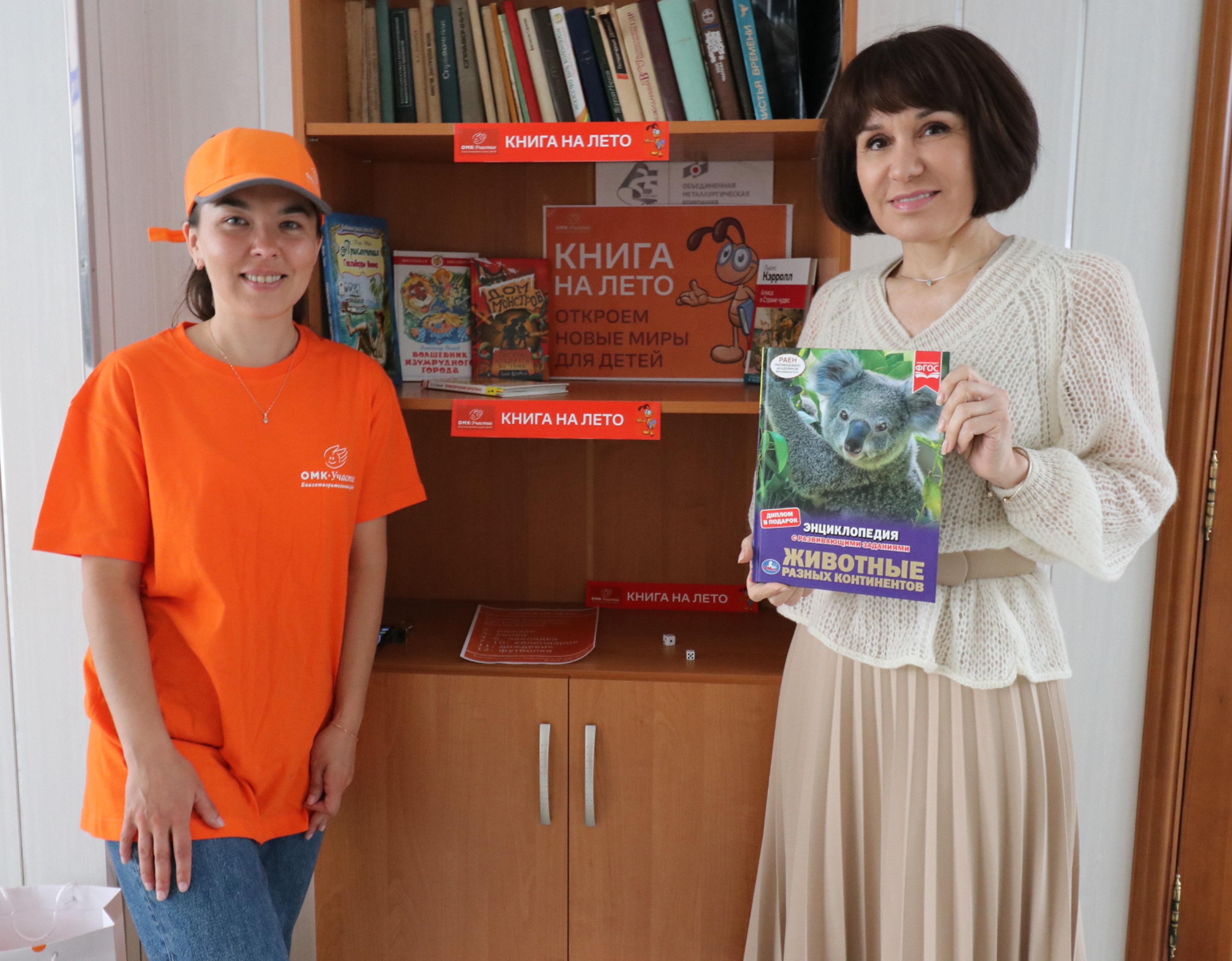 Более 800 книг передаст детям из малообеспеченных семей фонд «ОМК-Участие»
