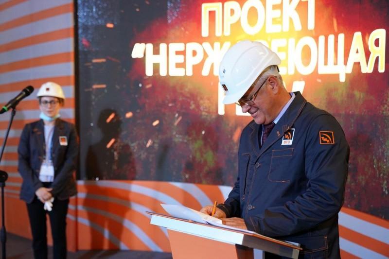 ТМК инвестирует 1,5 млрд руб. в модернизацию сталеплавильного производства на ВТЗ