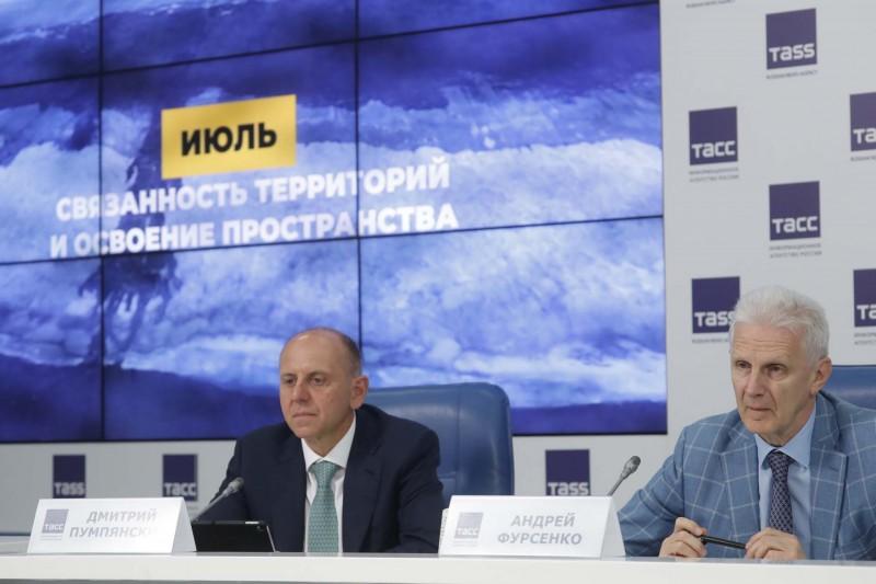 Дмитрий Пумпянский представил итоги  работы ТМК над новыми материалами и технологиями