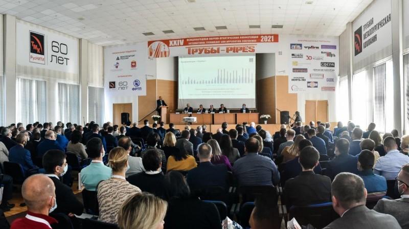 ТМК приняла в Челябинске XXIV Международную конференцию «ТРУБЫ-2021»