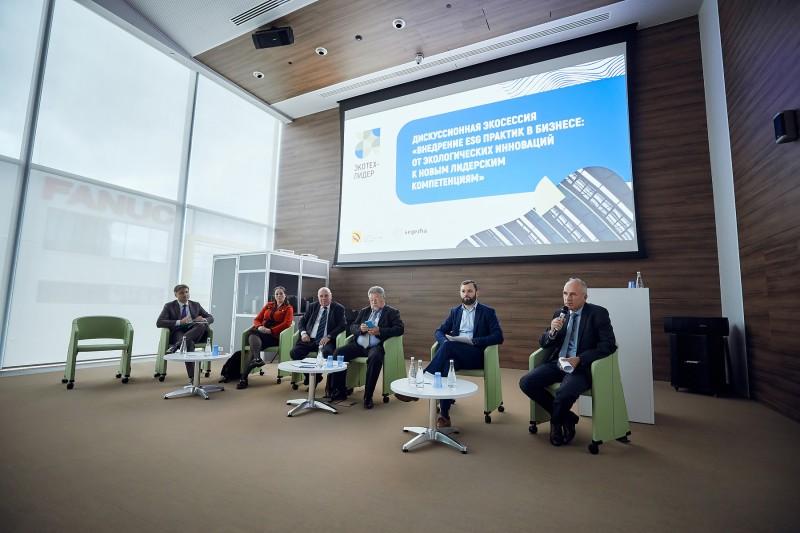 ТМК обсудила с экспертами внедрение ESG-практик в промышленности