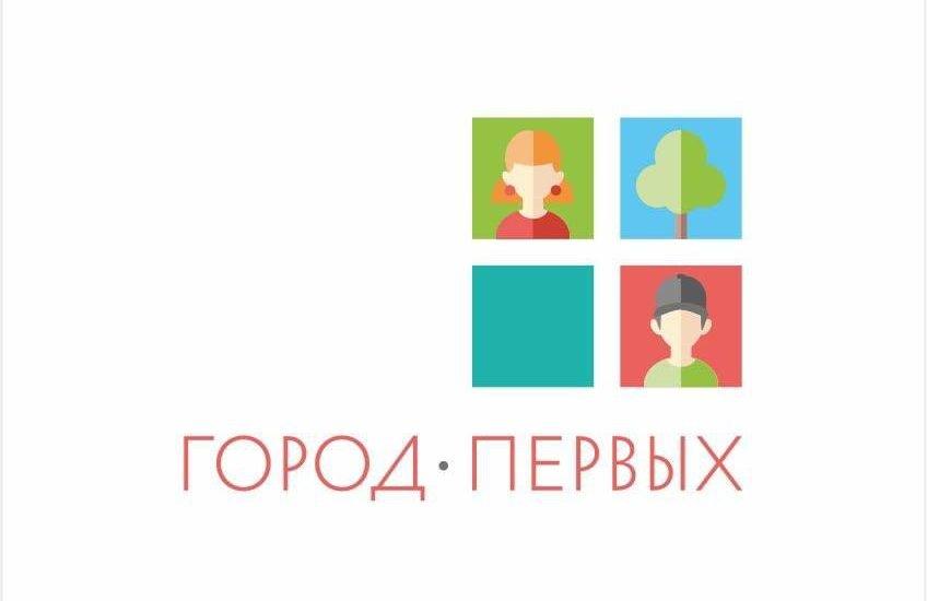 Группа ЧТПЗ объявляет о запуске экологического проекта «Город первых»