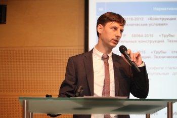 ФРТП: рынок потребления стальных труб в строительстве обладает значительным потенциалом роста