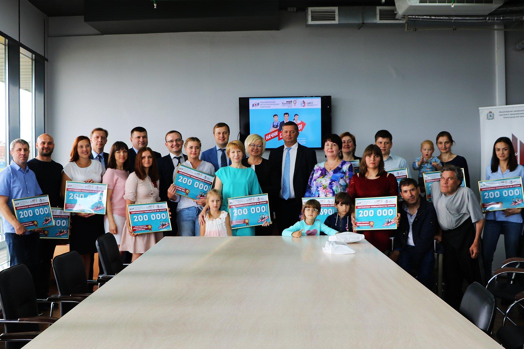 ОМК поддержала социальных предпринимателей Выксы