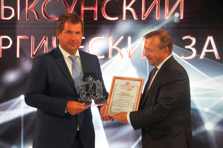 ВМЗ удостоен региональной награды за реализацию инвестпроекта  по строительству муфтового производства