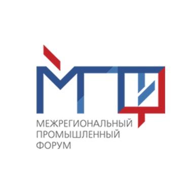 ФРТП обсудит перспективы развития российского рынка труб в рамках МПФ