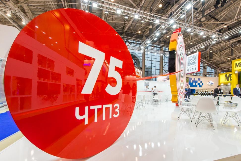 Группа ЧТПЗ и Магнитогорский металлургический комбинат провели XXIII координационный совет