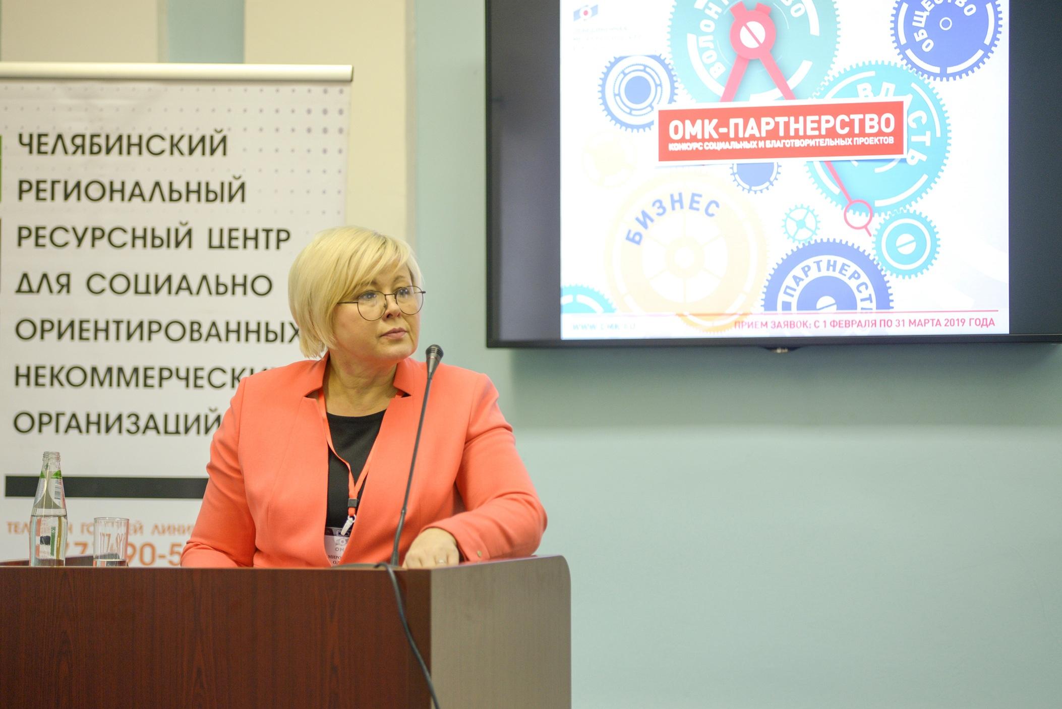 ОМК направит 2 млн рублей на реализацию социальных и благотворительных проектов в Челябинской области