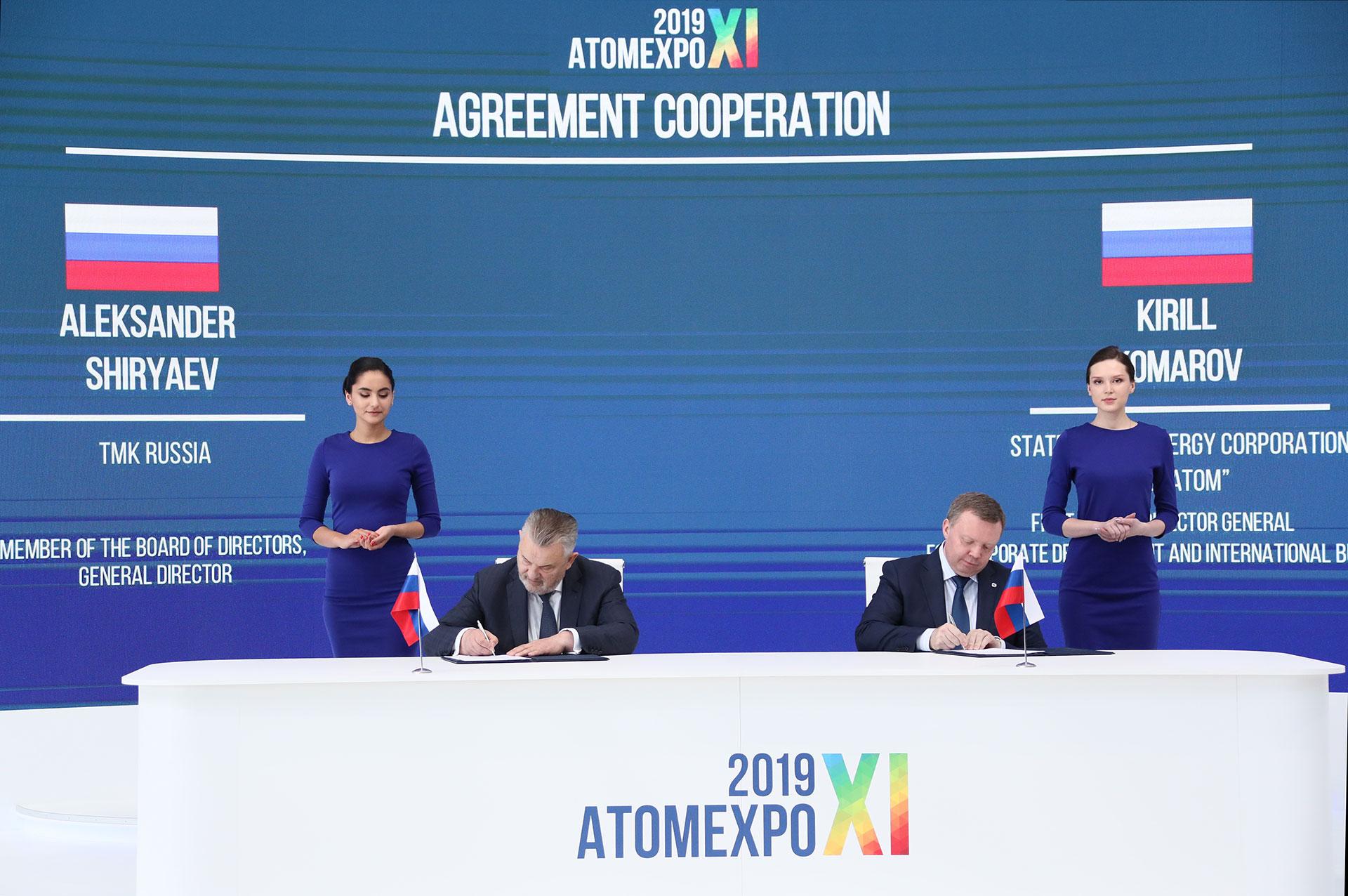 ТМК и Госкорпорация «Росатом» заключили соглашение о сотрудничестве