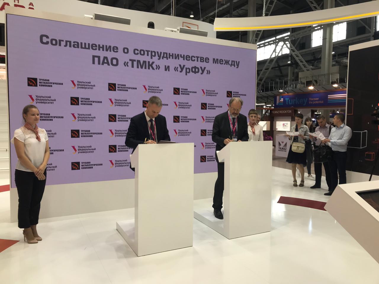 ТМК и Уральский федеральный университет заключили соглашение о сотрудничестве