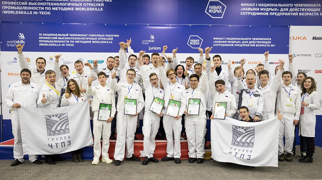 Белые металлурги стали победителями и призерами VI Национального чемпионата WorldSkills Hi-Tech 2019