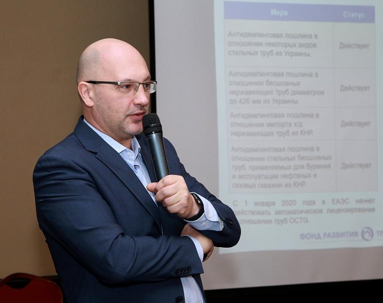 ФРТП: ведущие трубные компании реализуют программы повышения эффективности в условиях стабильного спроса на  …