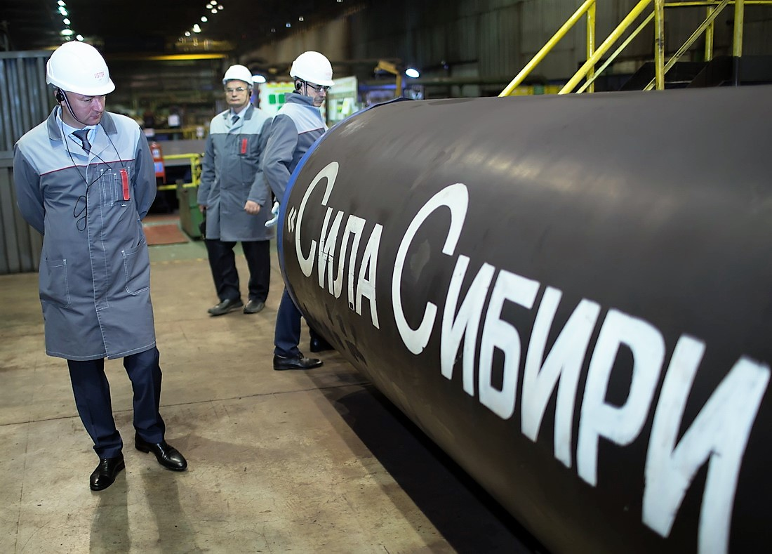 ОМК и «Газпром» обсудили приемку новых видов трубной продукции