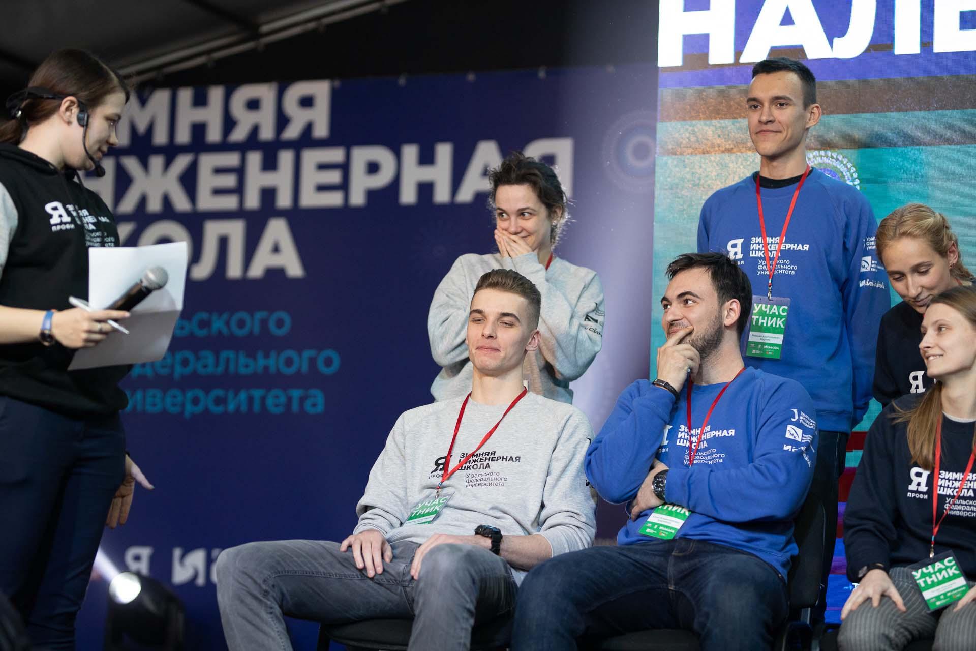 ТМК и Группа Синара выступают партнерами зимней школы в рамках олимпиады «я — профессионал»