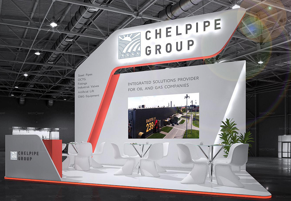 Группа ЧТПЗ принимает участие в международной нефтегазовой выставке EGYPS 2020