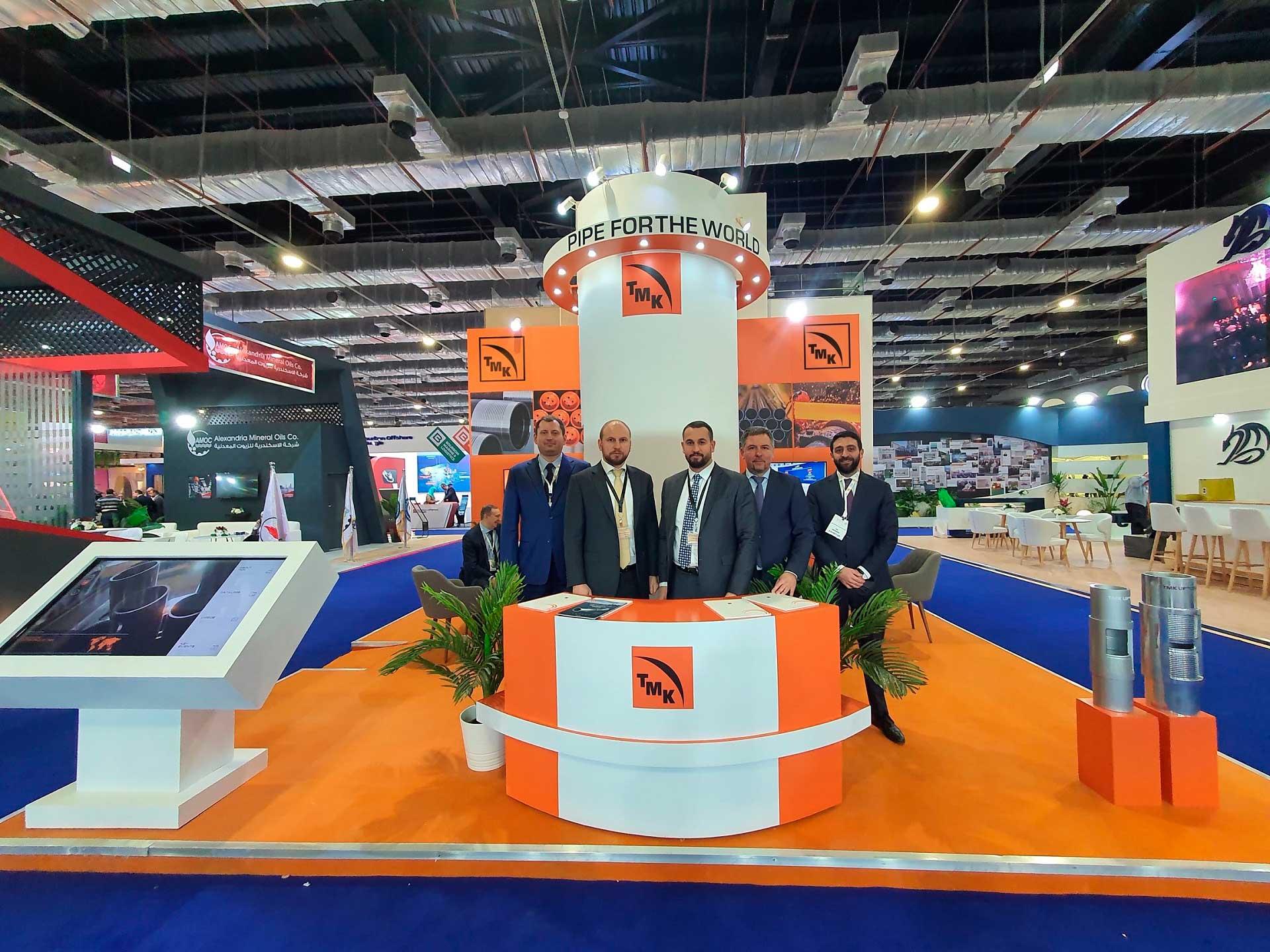ТМК выступила спонсором международной нефтегазовой выставки EGYPS 2020