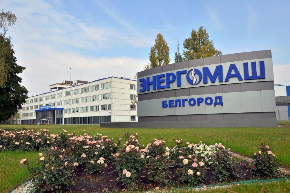 ОМК объявляет о приобретении 100% акций компании «Белэнергомаш-БЗЭМ»