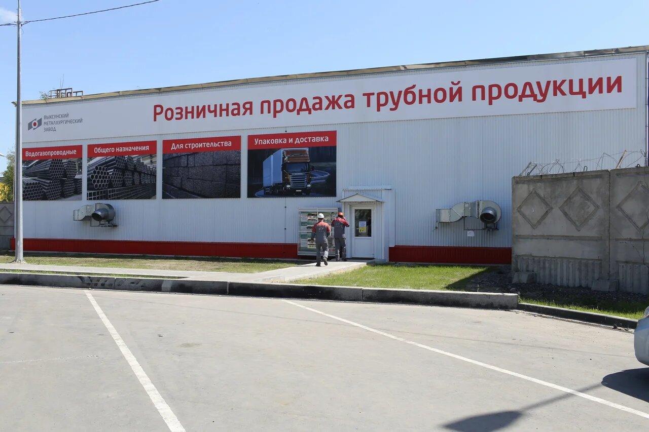 ОМК открыла в Нижегородской области центр розничной торговли трубной продукцией